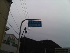 Img00149201104030645